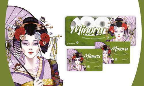 Избранные японские традиции!